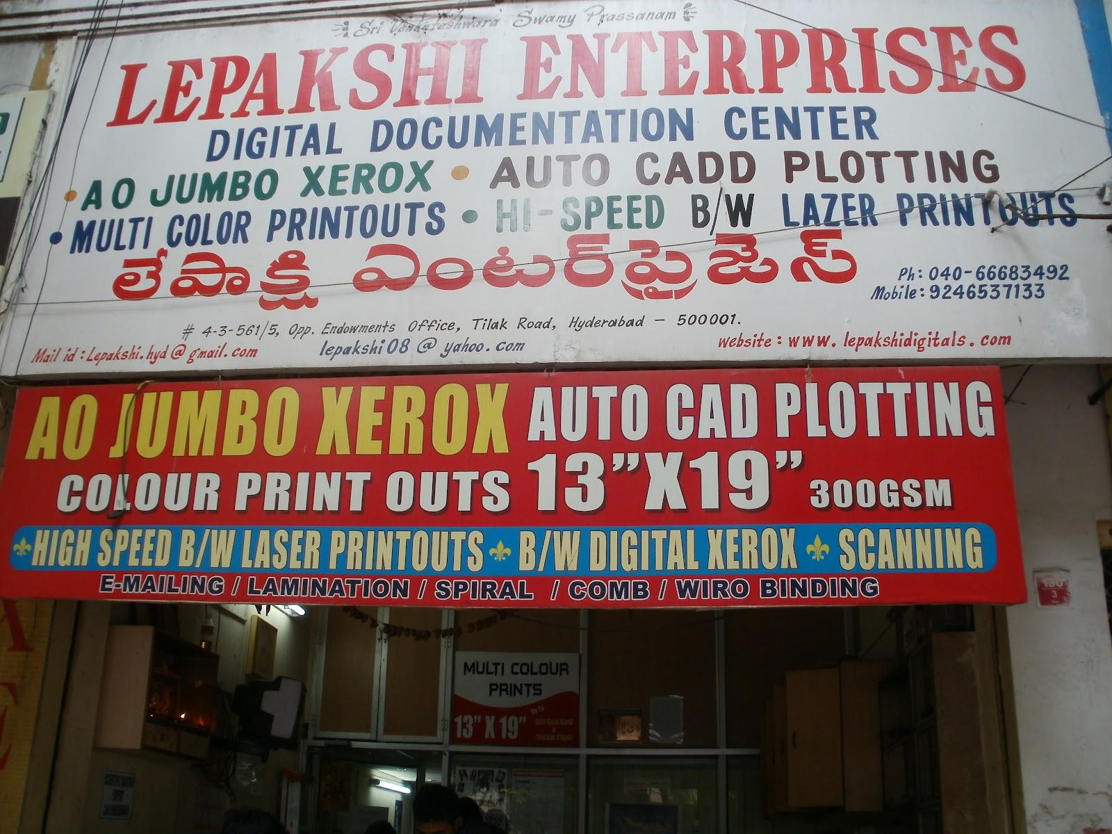 Color printouts in hyderabad - Lepakshi Enterprises Tilak Road Hyderabad