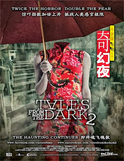 Tales from the Dark 2 (2013) Online