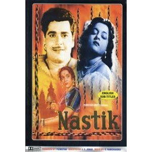 Nastik 1954 Hindi Movie Watch Online