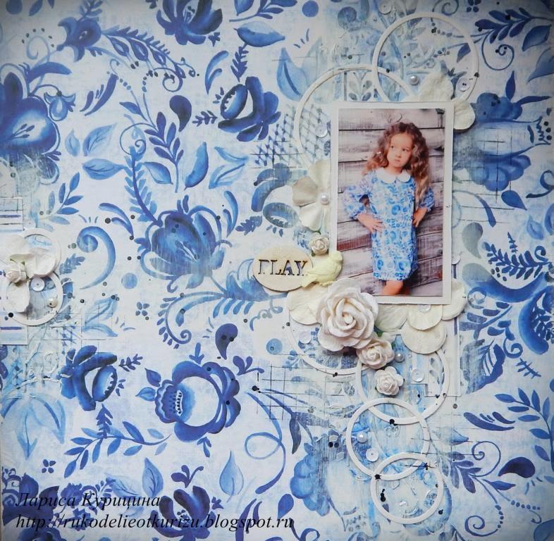 http://rukodelieotkurizu.blogspot.ru