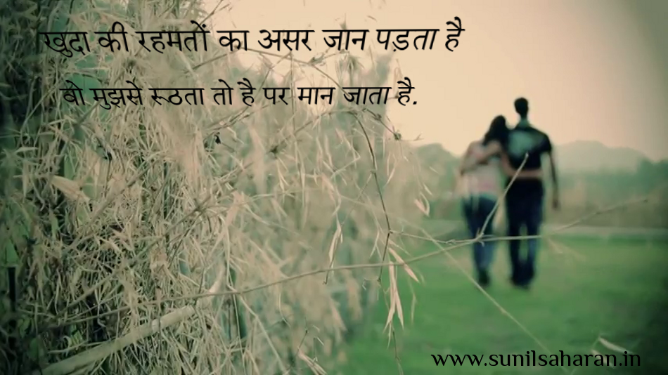 love quotes in hindi only one line