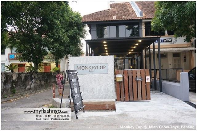 槟城 Cafe | Monkey Cup Cafe 与泰式美食的结合