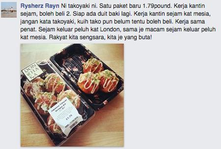 Ryshernz Rayn [3]