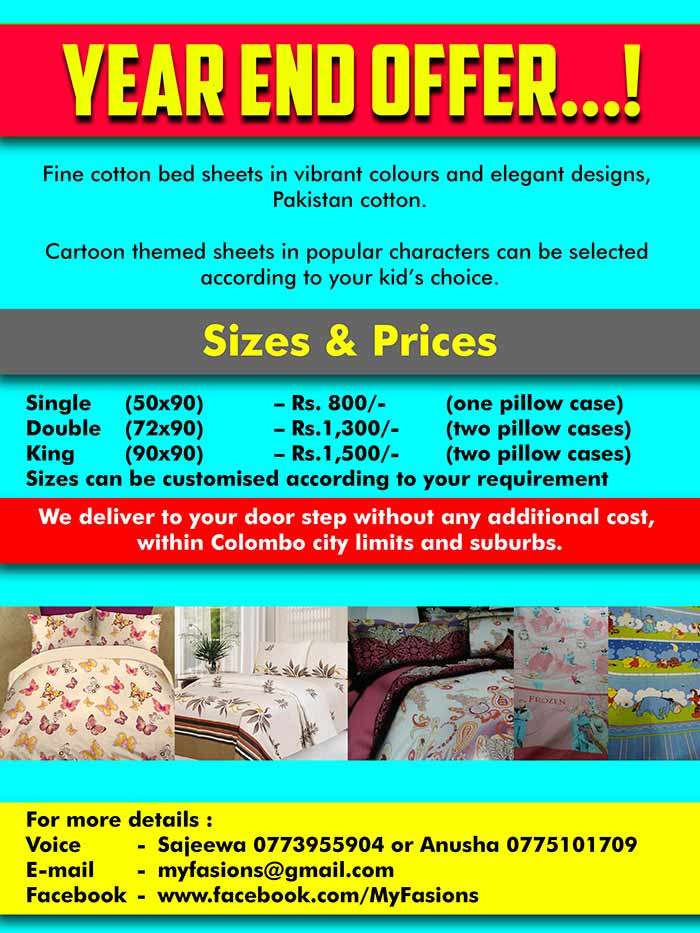 Manufactures of bed linen, ladies wear, kids wear, maternity wear & infant clothing. Panadura, Sri Lanaka.