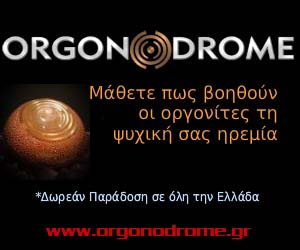 , orgonites