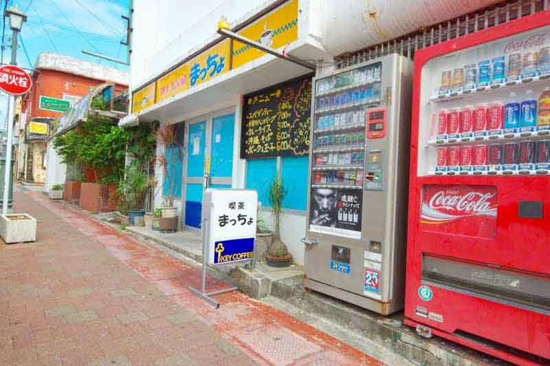 street,vending machines,tea room,outdoors