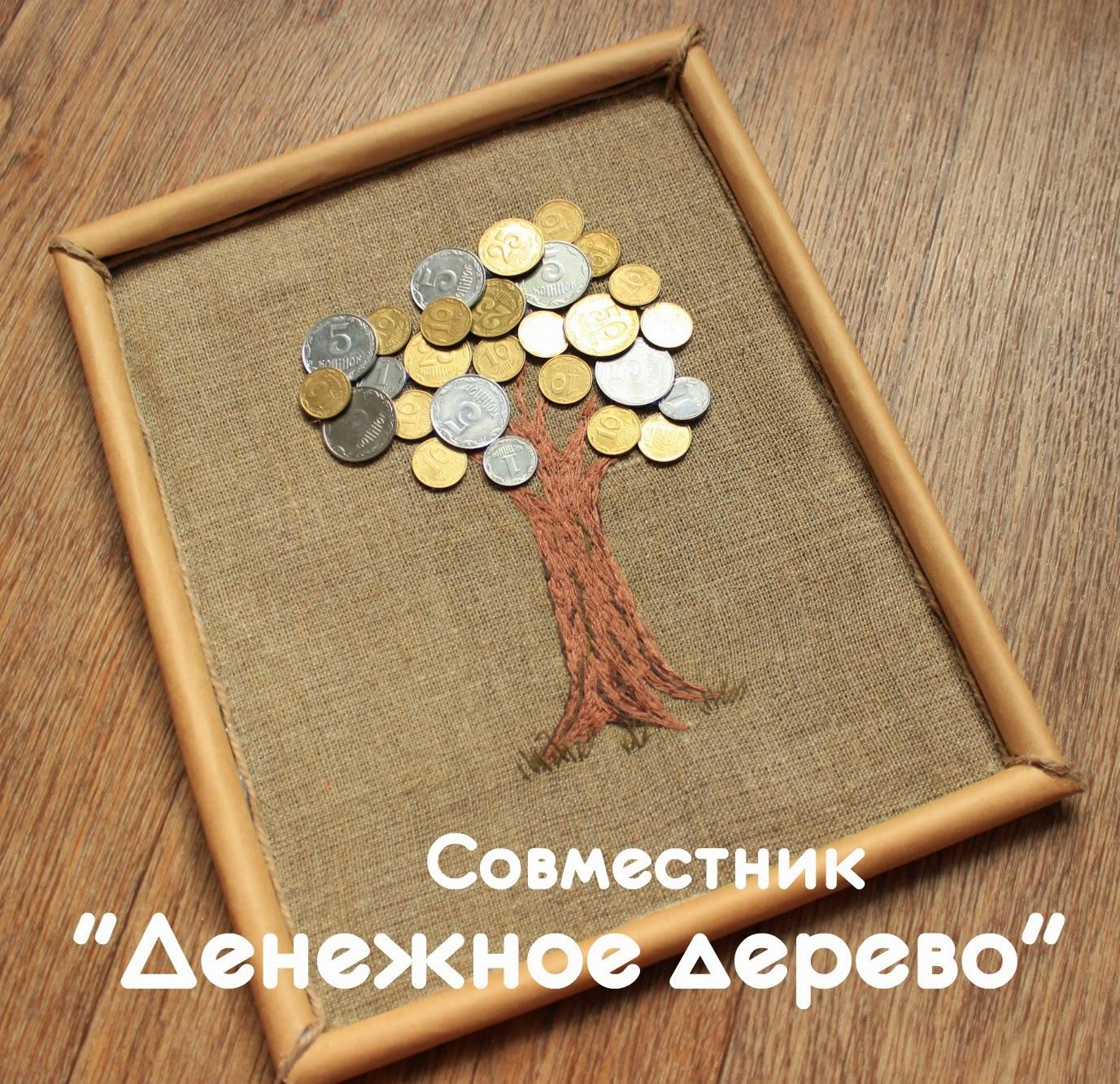 Картины своими руками денежное дерево фото пошагово