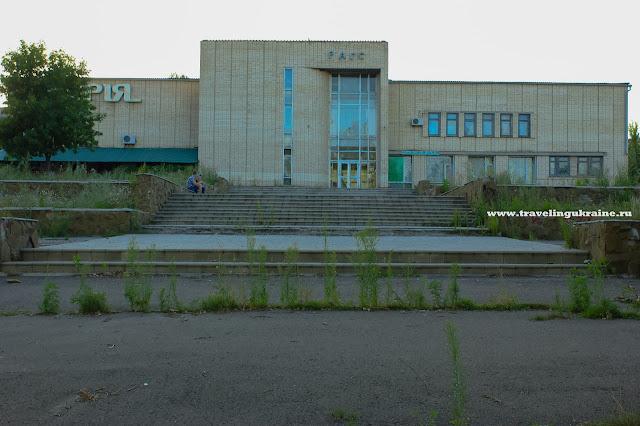 РАГС, Мрия, Славянск 2014