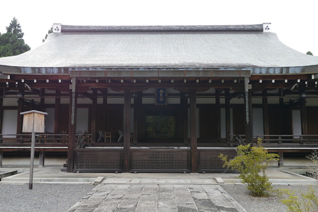 Saihoji (Moss-temple) Kyoto