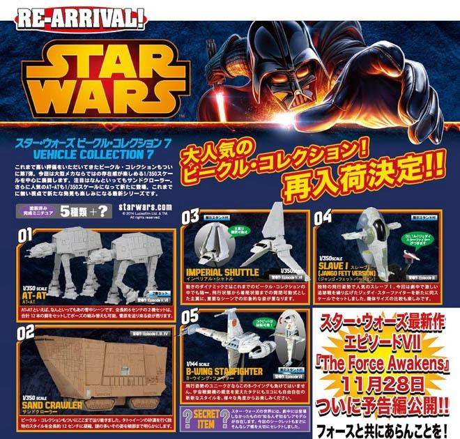 http://www.shopncsx.com/starwarsvehicle7.aspx