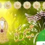 Eid Wallpapers In Golden Color 98