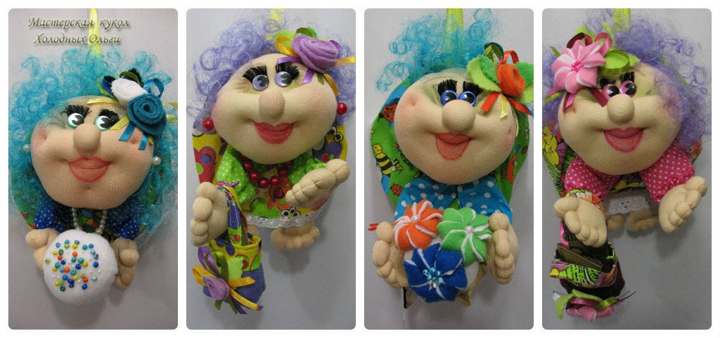 Куклы Сиреневые и бирюзовые