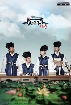 Chuy?n T�nh ? Song Kun Quan - Sungkyunkwan Scandal
