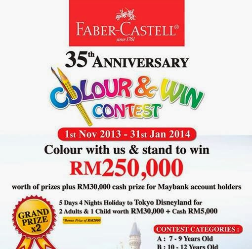 "Faber Castell Calendar Art Competition : Search results for ""colouring contest malaysia"