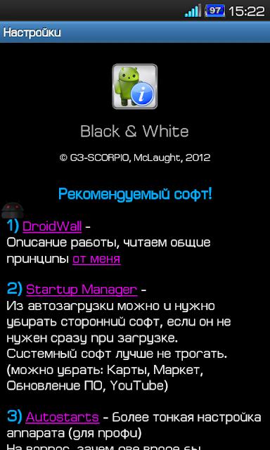 http://4.bp.blogspot.com/-71w01eNZ5Yc/UDK-ChMxIxI/AAAAAAAAAGM/b4t_6dnBFi4/s640/SC20120818-152212.png