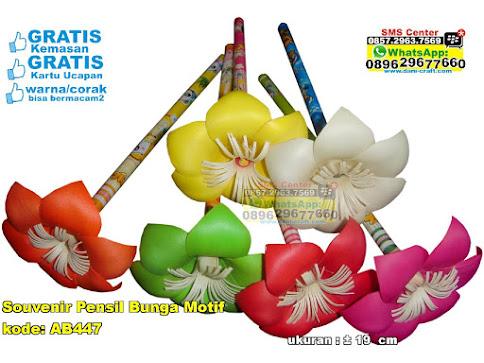 Souvenir Pensil Bunga Motif murah