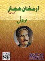 http://books.google.com.pk/books?id=DfW2AQAAQBAJ&lpg=PP1&pg=PP1#v=onepage&q&f=false