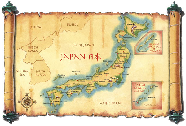 a history of the country of japan Japanese call japan as nihon or nippon japan also has several synonyms home culture of japan (index and links) new (called zui at that time) saying here i the emperor of the country where the sun rises send a letter to the emperor of the country where the sun sets how are you it.