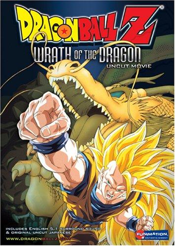 Pelicula Dragon Ball Z – El ataque del Dragón (1995)