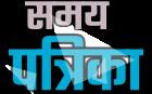 Samay Patrika