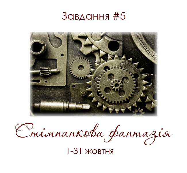 http://venzelyk.blogspot.com/2014/10/5.html