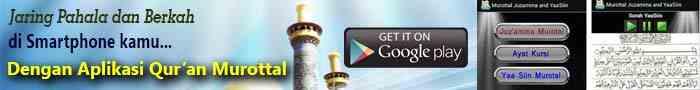 Aplikasi Murottal Juz'amma dan YaaSiin