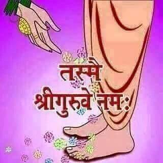 Happy Guru Purnima 2015: गुरु पूर्णिमा के SMS messages