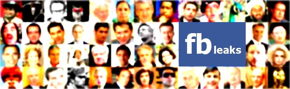 FB leaks