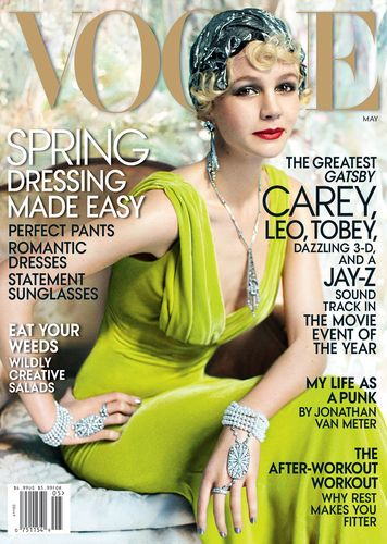 Carey Mulligan American Vogue Cover May 2013