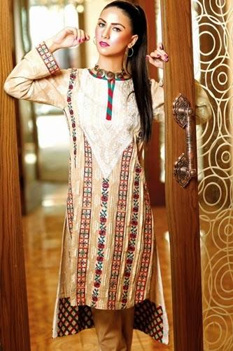 Nimsay EID Collection 2014