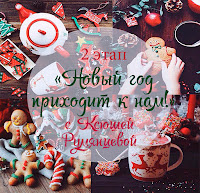 http://scrapbesedka.blogspot.ru/2015/12/2.html
