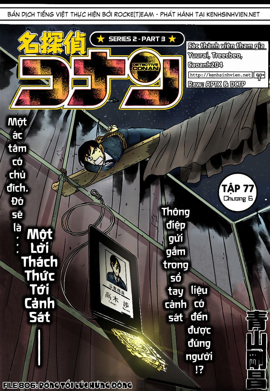 Thám Tử Lừng Danh Conan - Chapter 806 - Pic 1