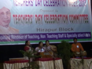 Teachers' Day Celebration