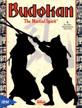 Va de Retro 5x11: Budokan