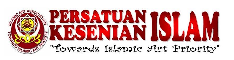 Persatuan Kesenian Islam UiTM Pulau Pinang