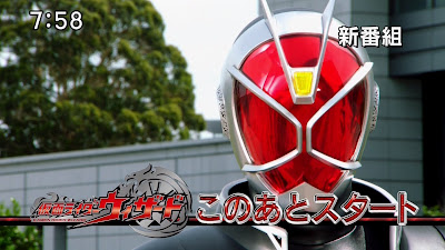 Kamen Rider Wizard First Henshin, Fight