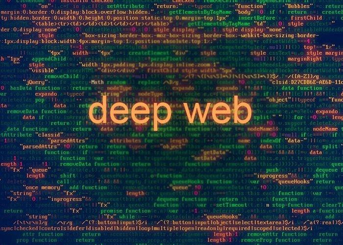 The deep web how to access darknet security for beginner deepwebg ccuart Gallery