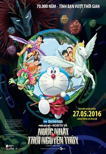 Doraemon: Nước Nhật Thời Nguyên Thủy - Doraemon The Movie 36: Nobita And The Birth Of Japan 2016