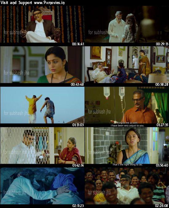 Natsamrat 2016 Marathi DVDScr x264 700mb