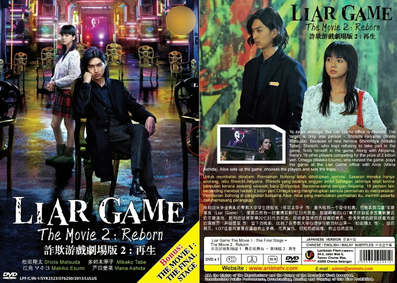 how to play liar game