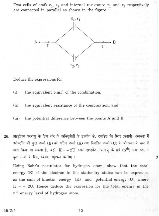 paper 3 may 2012 tz2 physics [–]theultimatethingalumnus | may 2016 1 point2 points3 points 2  if anyone  can be so kind to send me any 2012 papers of physics sl,.