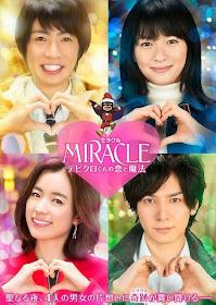 Miracle ~ Debikurokun no koi to mahou