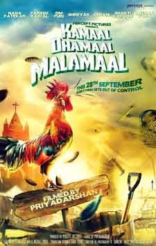 Kamaal Dhamaal Malamaal Cast and Crew