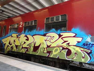 graffiti-atos