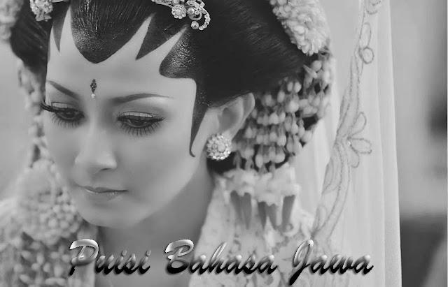 Puisi Bahasa Jawa