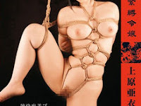 Film Bokep MKMP-005 Bondage Daughter Uehara Ai Hot