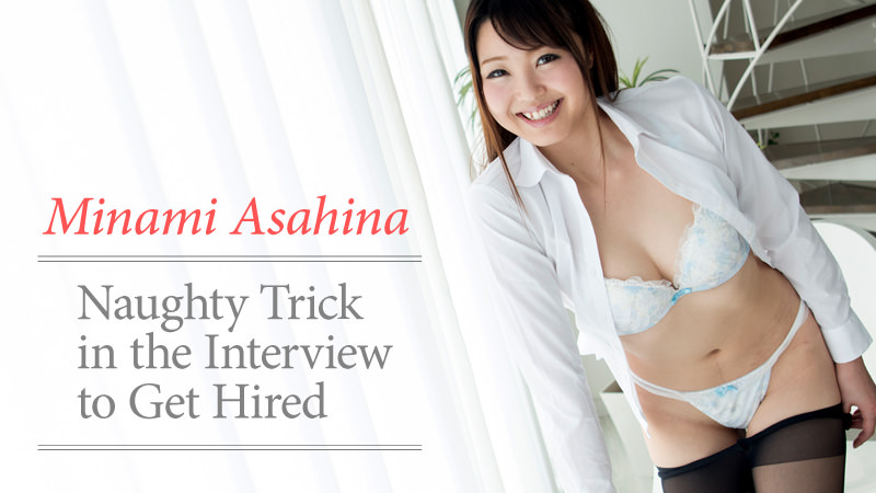Minami Asahina Naughty Trick in Interview to Get Hired