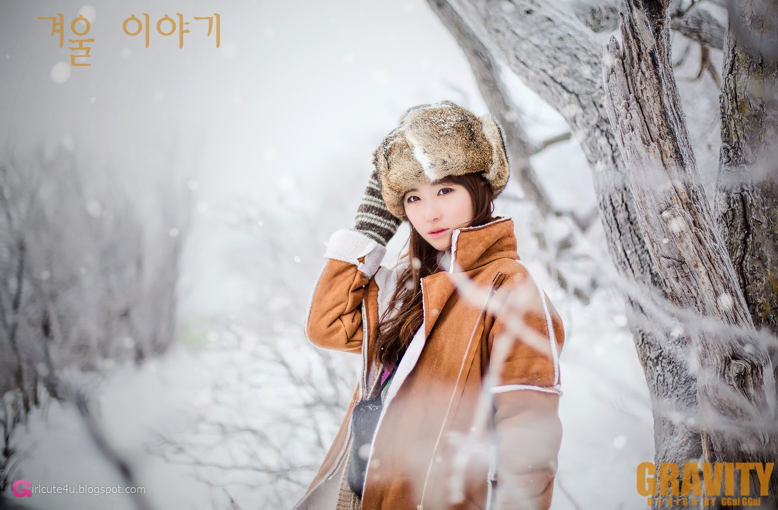 3 Im Ji Woo - Snow Blind - very cute asian girl-girlcute4u.blogspot.com