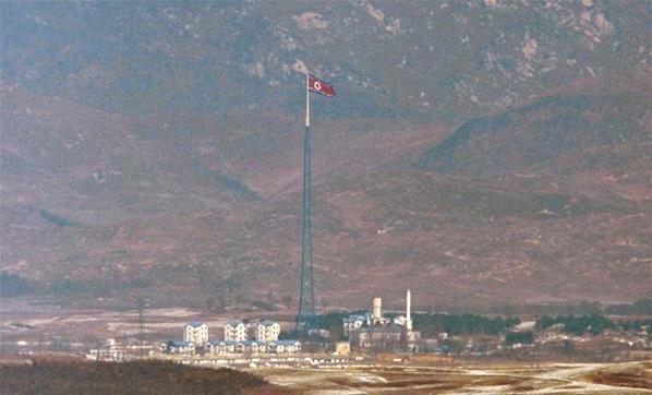 bendera tertinggi