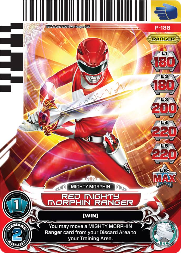Henshin Grid San Diego Comic Con Exclusive Power Ranger